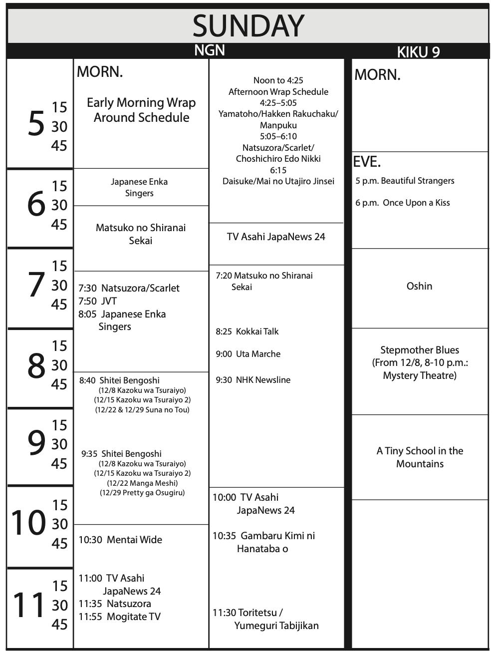 TV Program Schedule 11/15/19 Issue - Sunday