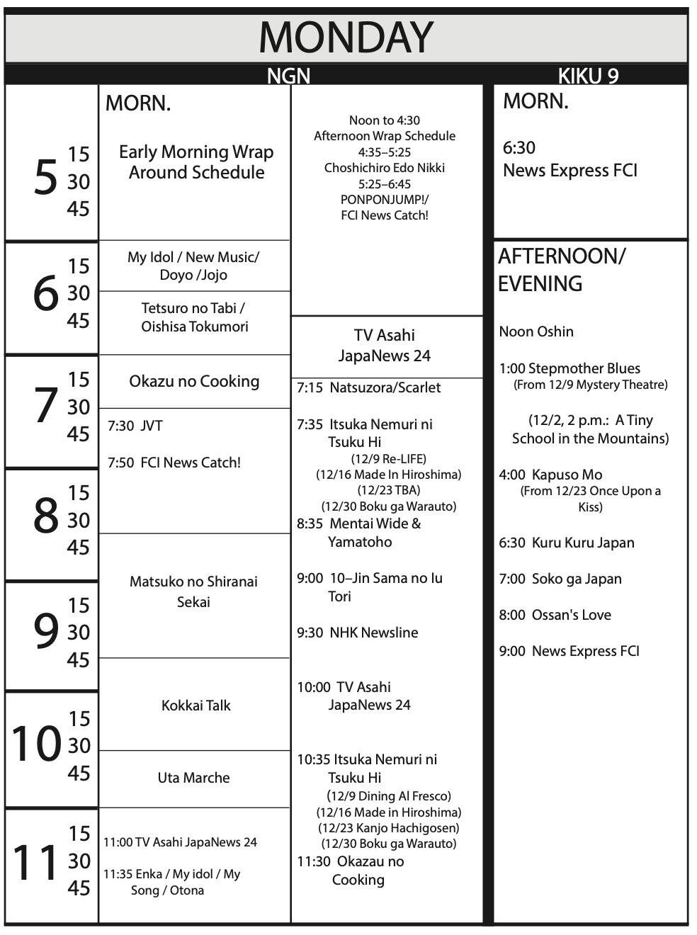 TV Program Schedule 11/15/19 Issue - Monday