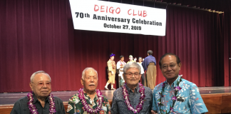 Deigo Club president Tadashi Kinjo (far right) with three original Deigo Club members (from left): Masaru Nakama, Robert Nakamoto and Yasu Uyema.