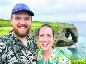 Ryler Nielsen and his wife Lauren at Manzamo, located on the western coast of Okinawa island, facing the East China Sea. Manzamo is a breezy, grassy area said to be able to seat 10,000 people. The newlyweds visited Okinawa last year. (Photos courtesy Ryler Nielsen)
