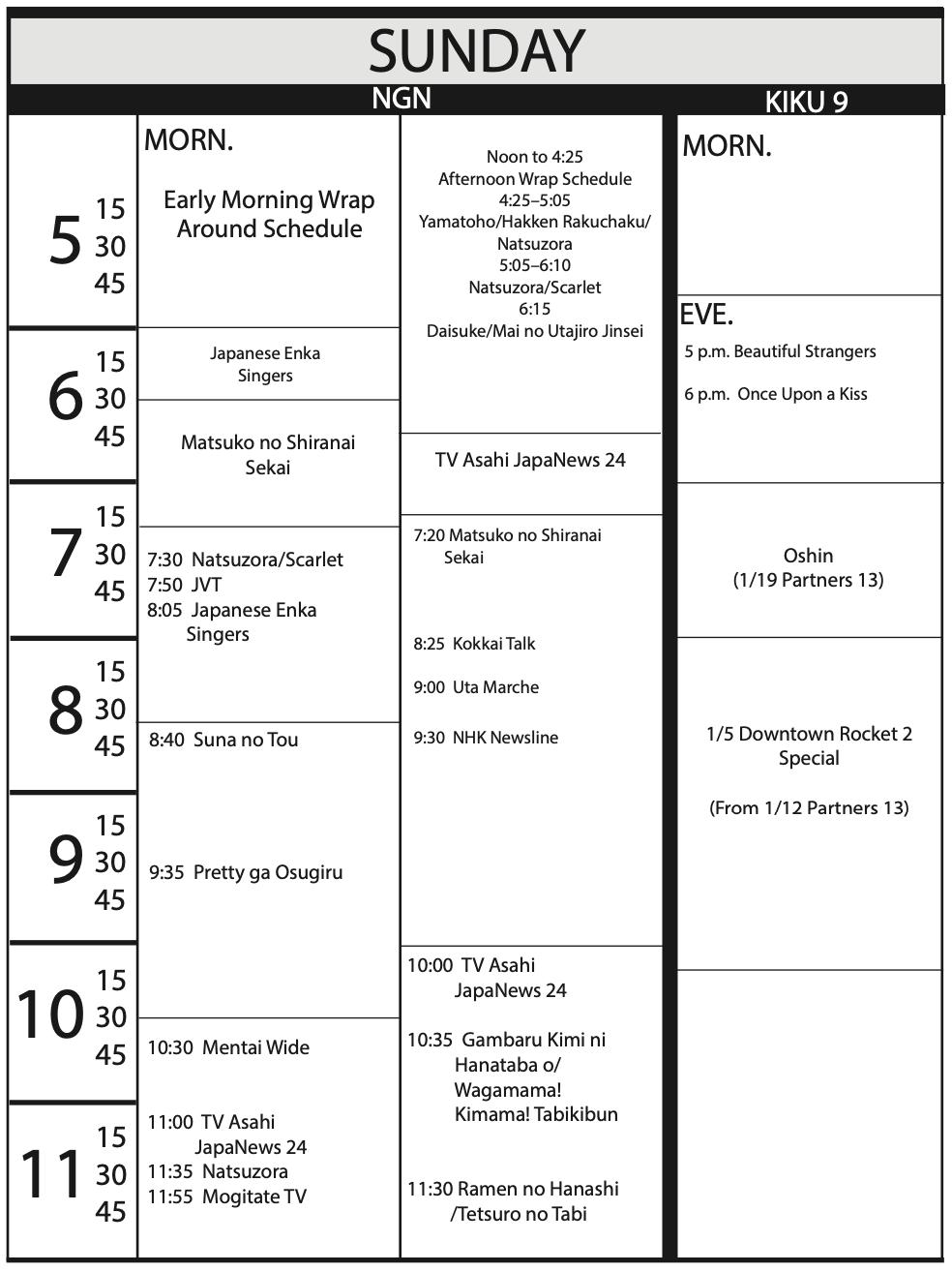 TV Program Schedule 12/20/19 Issue - Sunday