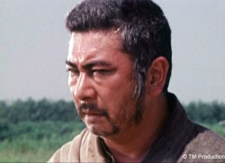 'Zatoichi: The Blind Swordsman.'