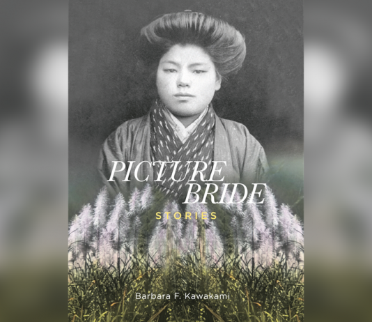 Book cover titled 'Picture Bride Stories' by Barbara F. Kawakami