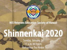 Flyer for Shinnenkai 2020 at Natsunoya Tea House on Sunday, January 26, 2020