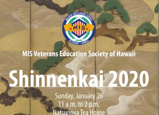 Flyer for Shinnenkai 2020 at Natsunoya Tea House on Sunday, January 26, 2020