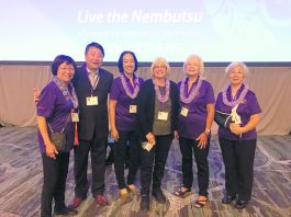 The 2019 World Buddhist Women's Association convention delegation from Hilo (from left): Barbara Fujimoto, Rimban Shindo Nishiyama, Suzy Nishiyama, BJ Soriano, Theo Kushi and Hilo BWA president Carole Tsutsumi. Not pictured: Ellen Okano. (Photo courtesy Jan Higashi)