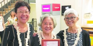"""From left: Poets Ann Inoshita, Jean Yamasaki Toyama and Juliet S. Kono with their Hawai'i Book Publishers Association Honorable Mention award for """"What We Must Remember"""" on the Massie case. The volume was published by Bamboo Ridge Press. (Photo courtesy Joy Kobayashi-Cintron)"""