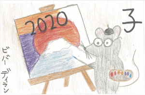Dylan Vivar — Mililani 'Ike Elementary School, second place, artistic, elementary school.