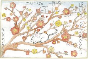 Kaianna Kaneshiro –– Mililani High School, third place, artistic, high school.