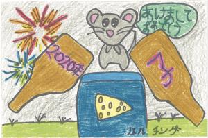 Noel Ching –– 'Äina Haina Elementary School, third place, Hawai'i, elementary school.