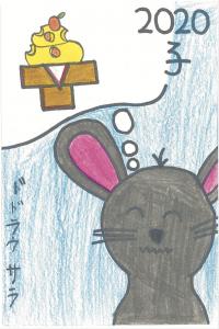Sarah Duldulao — Mililani 'Ike Elementary School, first place, comical, elementary school.