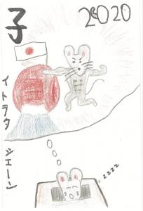 Shane Etrata — Mililani 'Ike Elementary School, second place, comical, elementary school.