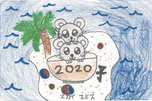 Skyy Smith –– 'Äina Haina Elementary School, second place, Hawai'i, elementary school.