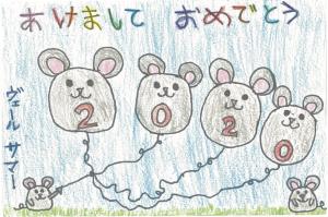 Summer Vale –– 'Äina Haina Elementary School, third place, original, elementary school.