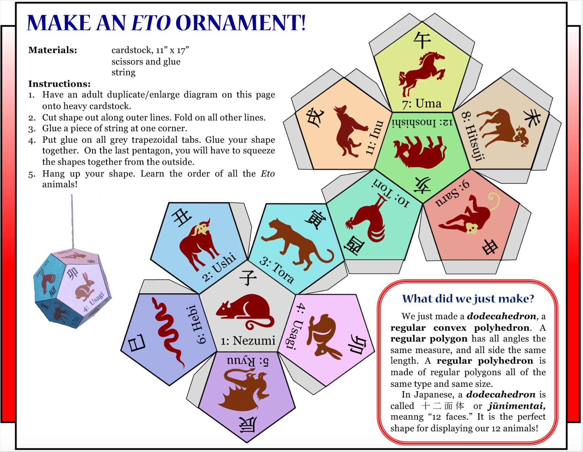 Culture4Kids! 'Make an Eto Ornament!'