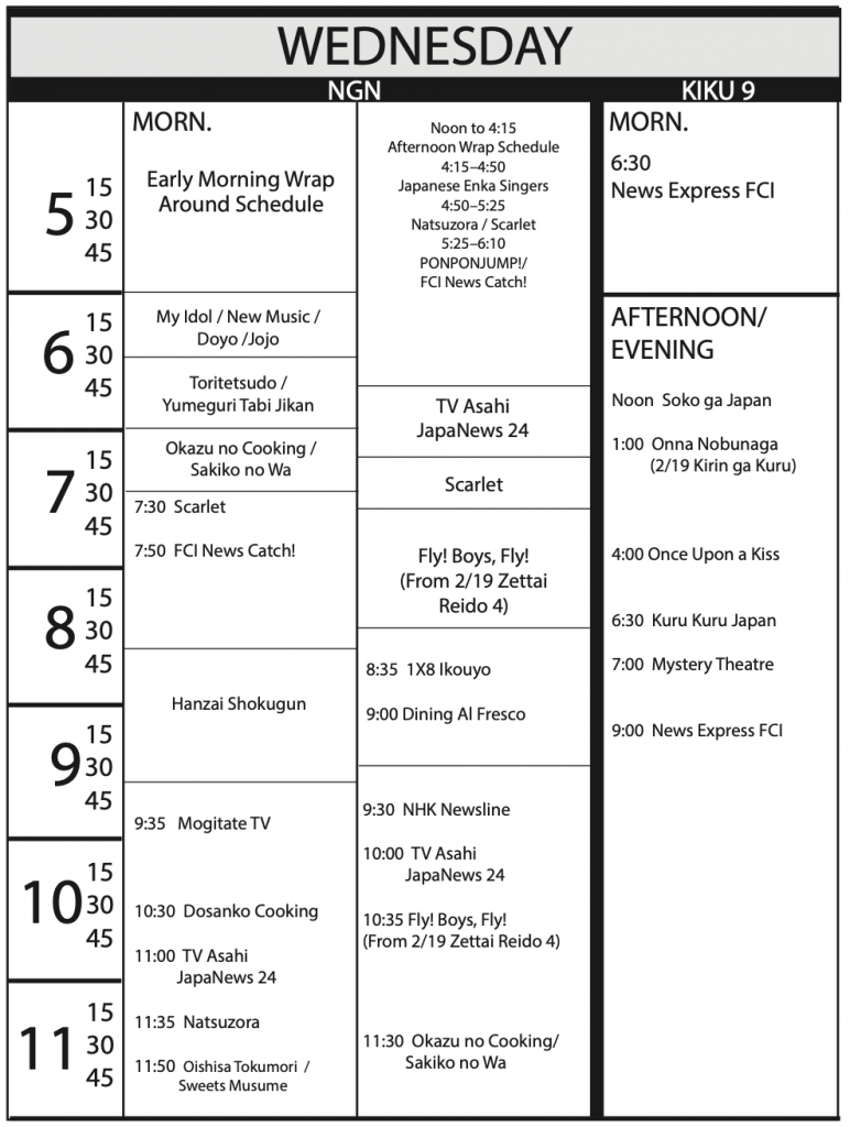 TV Program Schedule 1/17/2020 Issue - Wednesday