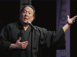 Storyteller Alton Takiyama-Chung