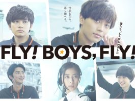 Fly! Boys, Fly!'