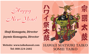 Ad for Hawaii Matsuri Taiko Somei Taiko 'Happy New Year!'