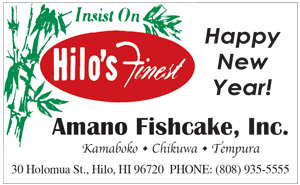 Ad for Amano Fishcake 'Hilo's Finest. Happy New Year!'