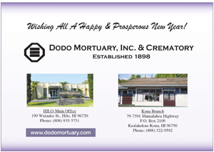 Ad for Dodo Mortuary, Inc. and Crematory 'Wishing all a happy and prosperous New Year!'