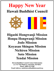 Ad for Hawaii Buddhist Council 'Happy New Year'