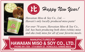 Ad for Hawaiian Miso and Soy Co., Ltd 'Happy New Year!'