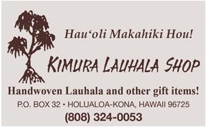 Ad for Kimura Lauhala Shop 'Hauoli Makahiki Hou!'