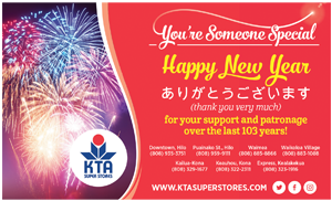 Ad for KTA Super Stores 'You're Someone Special, Happy New Year'
