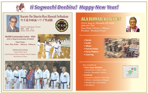 Ad for Karate Do Shorin Ryu Hawaii and Ala Hawaii Kitchen 'Ii Sogwachi Deebiru! Happy New Year!'