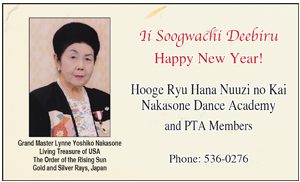 Ad for Nakasone Dance Academy 'Ii Soogwachi Deebiru Happy New Year!'