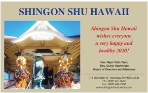 Ad for Shingon Shu Hawaii 'Shingon Shu Hawaii wishes everyone a very happy and healthy 2020!'