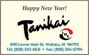 Ad for Tanikai 'Happy New Year!'