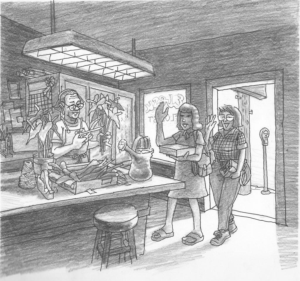 Illustration by Arthur Kodani