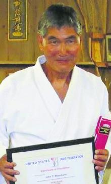 John Masuhara