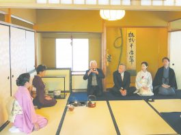 Members of the Chado Urasenke Tankokai Hawaii Association ushered in 2020 — the Year of the Rat — with a Hatsudate Shiki, or first tea of the year on Jan. 19 at the Seikoan Tea House at the Japanese Cultural Center of Hawai'i. Miharu Oba (brown kimono) was the officiating teishu (tea ceremony host) with her assistant and narrator, or hanto, Miharu Ooba (pink kimono). Guests from left: Dr. Satoru Izutsu, Akemi Kurokawa and his wife Misako, and Sojin Murata.