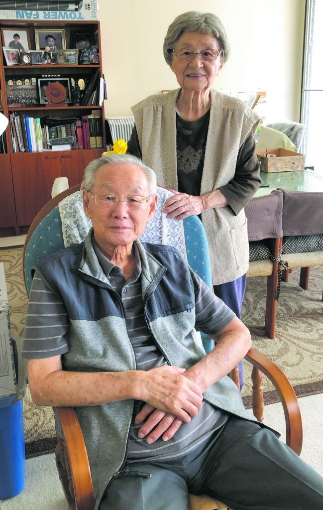 Today, Isamu and Amy Manago, both 91, live in Honolulu, Hawai'i.