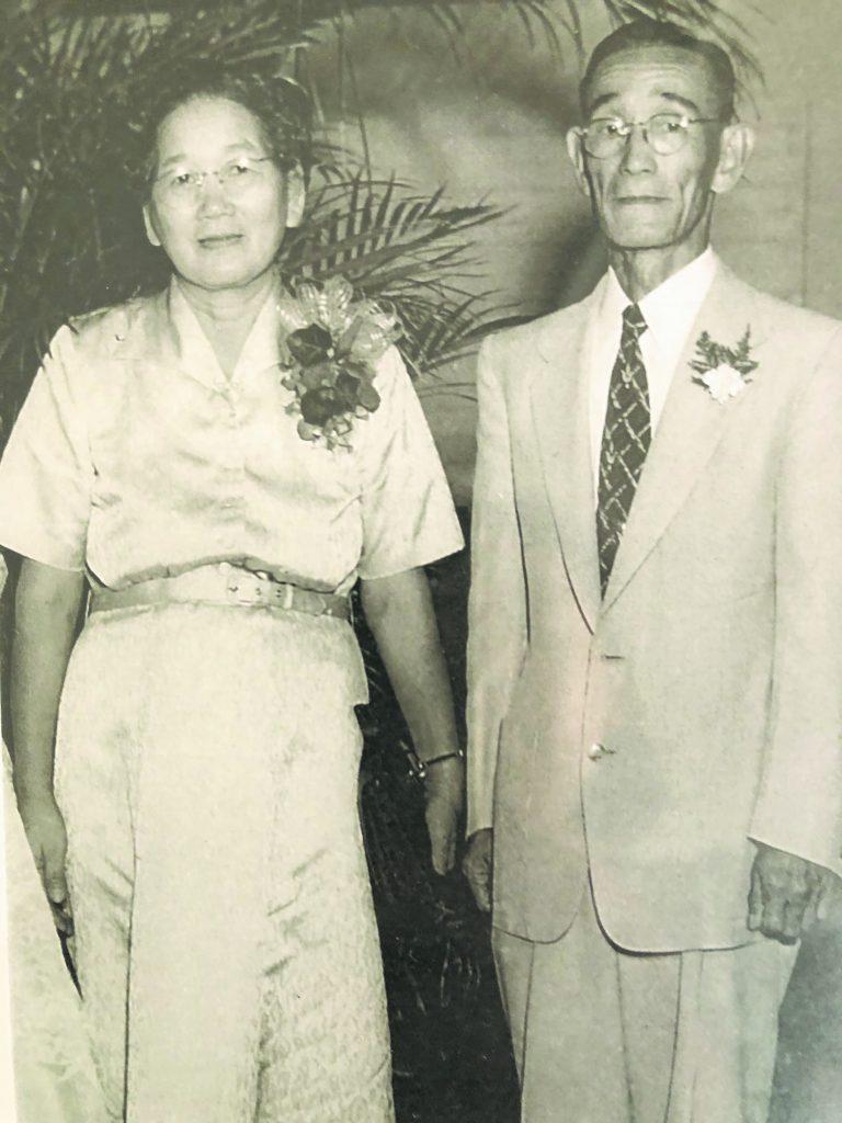 Kinzo and Osame Manago.