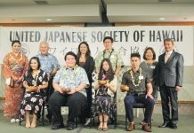 The 2020 Kenjin Kai Young Achiever honorees (from left): Heather Omori, Central Oahu Kumamoto Kenjin Kai; David Shinsato, Hawaii United Okinawa Association; Mamina Tahara, Hawaii Fukuoka Kenjin Kai; and Zackery Harris, Honolulu Fukushima Kenjin Kai with UJSH president-elect Frances Nakachi Kuba (standing, far left) and UJSH president, Rev. Akihiro Okada (standing, far right). Standing behind the Young Achievers are their respective kenjinkai presidents: (from left: Clyde Matsumoto, Lynn Miyahira, Keith Sakuda and Sadie Watanabe.