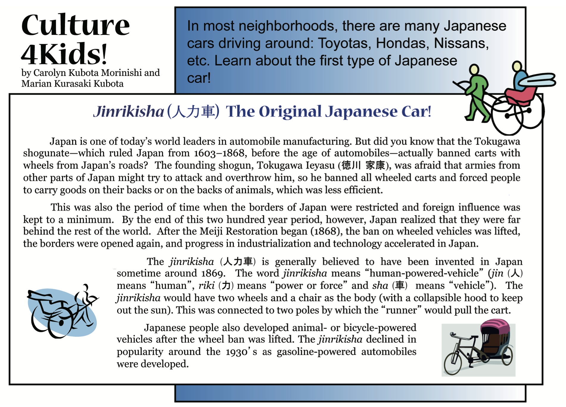 Culture4Kids activity for Herald's 2/7/2020 Issue 'Jinrikisha The Original Japanese Car!'