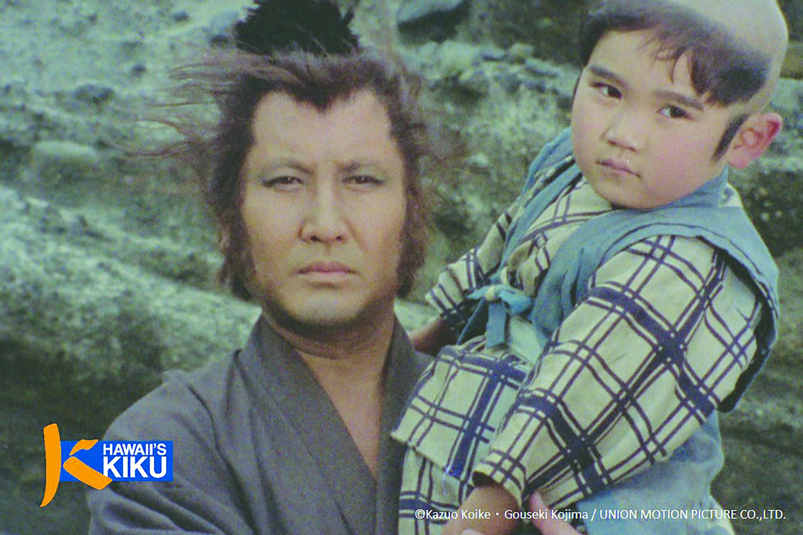Lone Wolf with Cub 3