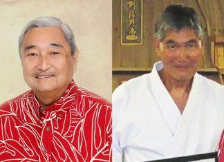 Barry Taniguchi and John Masuhara