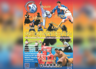 Flyer for Nippon Sport Science University for Karate, Judo, Shorini, Wadaiko, Kendo, Akido, and Sumo