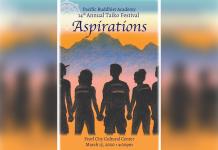 Pacific Buddhist Academy: 14 Annual Taiko Festival