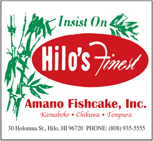 Ad for Amano Fishcake, Inc. 'Hilo's Finest'