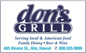 Ad for Don's Grill in Hilo, HI