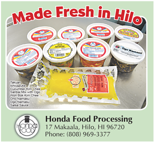 Ad for Honda Food Processing 'Made Fresh in Hilo'