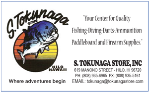 Ad for S. Tokunaga Store, Inc. 'Your center for Quality Fishing-Diving-Darts-Ammunition Paddleboard and Firearm Supplies'