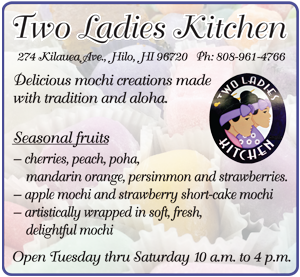 Ad for Two Ladies Kitchen in Hilo, HI