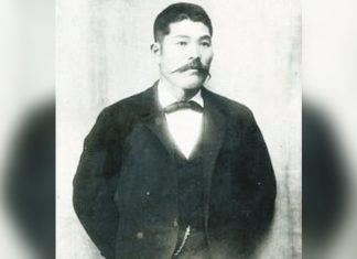 Katsu Kobayakawa Goto (1862-1889).